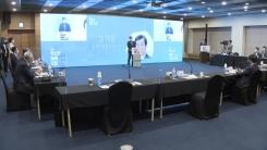 [기업] 한수원, 혁신형 SMR 개발 지원 위한 국회포럼 개최