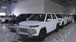 [뉴스큐] 현대차 경형 SUV '캐스퍼' 열풍...경차 전성시대 오나?