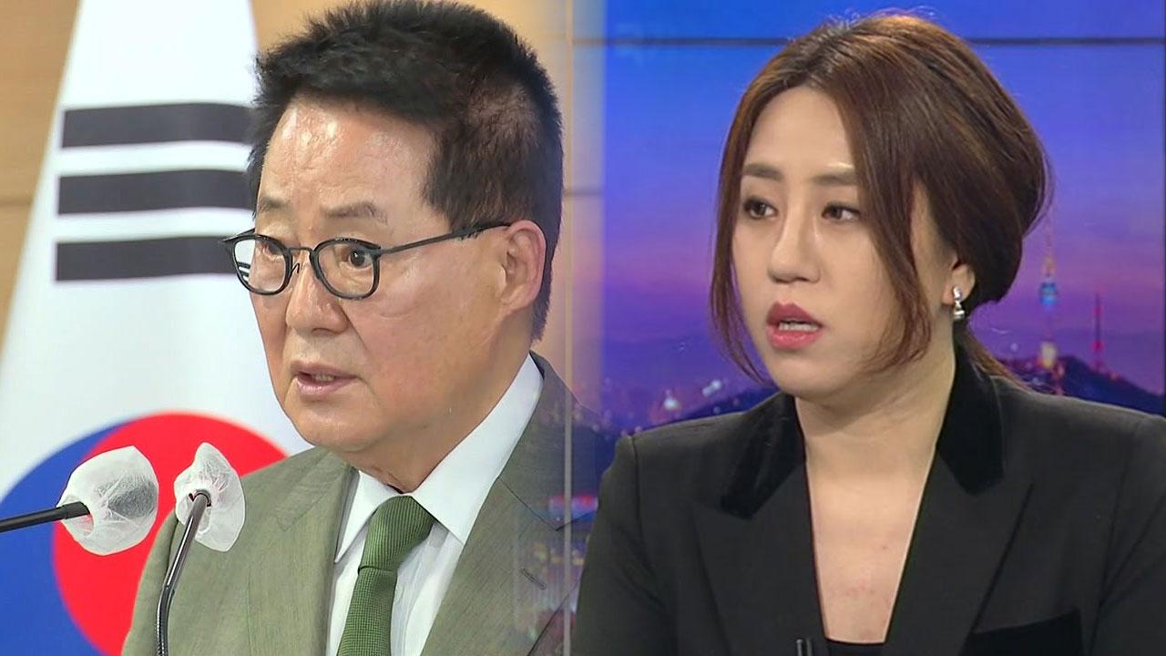 박지원·조성은 '고발 사주 의혹' 보도 전에 또 만나
