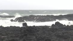 [날씨] 태풍 접근, 제주도 오후부터 직접 영향...내일 고비