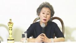 윤여정, 타임 '가장 영향력 있는 100인' 선정