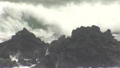 [날씨] 오후부터 제주 태풍 직접 영향...내일까지 400mm↑