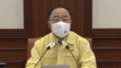 """홍남기 """"소상공인 기금 대출 만기 연장...관광업계 추가 지원"""""""