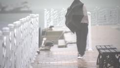 [날씨] 잦아지는 가을태풍...커지는 비바람 피해