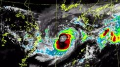 [날씨] 태풍 '찬투' 세력 유지한 채 북상...내일까지 최대 고비