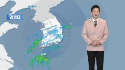 [날씨] '찬투' 북상...제주도 태풍경보·전남 해안 태풍주의보