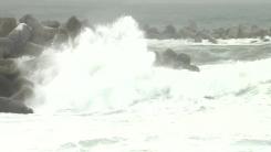 [날씨] 태풍 '찬투' 제주도 최근접...오늘까지 150mm 호우