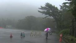 [날씨] 태풍 '찬투' 남해 지나 대한해협 통과...남해안 비바람