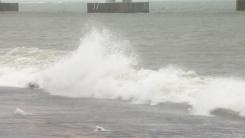 태풍 '찬투' 오후 4시 부산 최근접...비바람은 약해