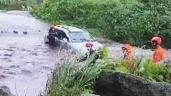 한라산에 1,300mm 폭우·강풍...제주 피해 속출