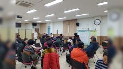 인천 옹진군 보건소 직원 3명 돌파 감염...'음성' 직원 비상 투입