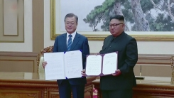北 미사일 발사로 빛바랜 9·19 선언...3주년도 조용히