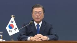 """문 대통령 """"韓, 탄소중립 기여...2030 NDC 추가 상향"""""""