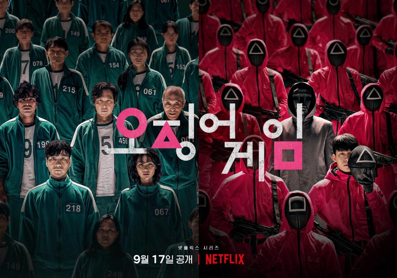 [Y이슈] 넷플릭스 '오징어게임', 표절 의혹·시대착오적 표현 '시끌'