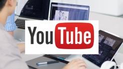 """""""유튜브, 지난해 한국 GDP에 1조 6천억 원 기여"""""""