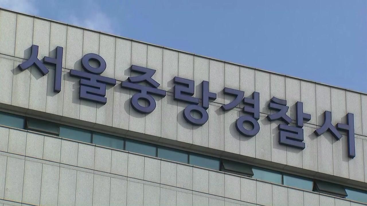"""""""여자친구 대신 싸우다가""""...흉기로 상대 찌른 40대"""