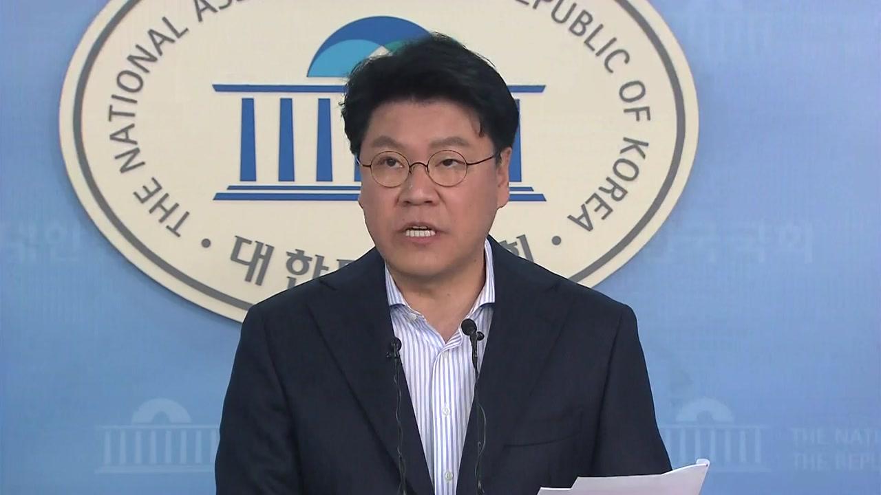 장제원, 아들 문제로 '尹 캠프' 상황실장 사의...윤석열 반려
