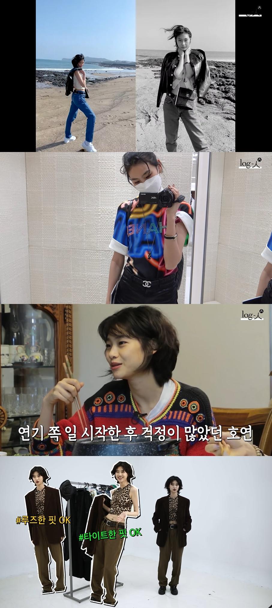 '오징어 게임' 정호연 효과, SNS 230만 팔로워 돌파...'호연앓이'