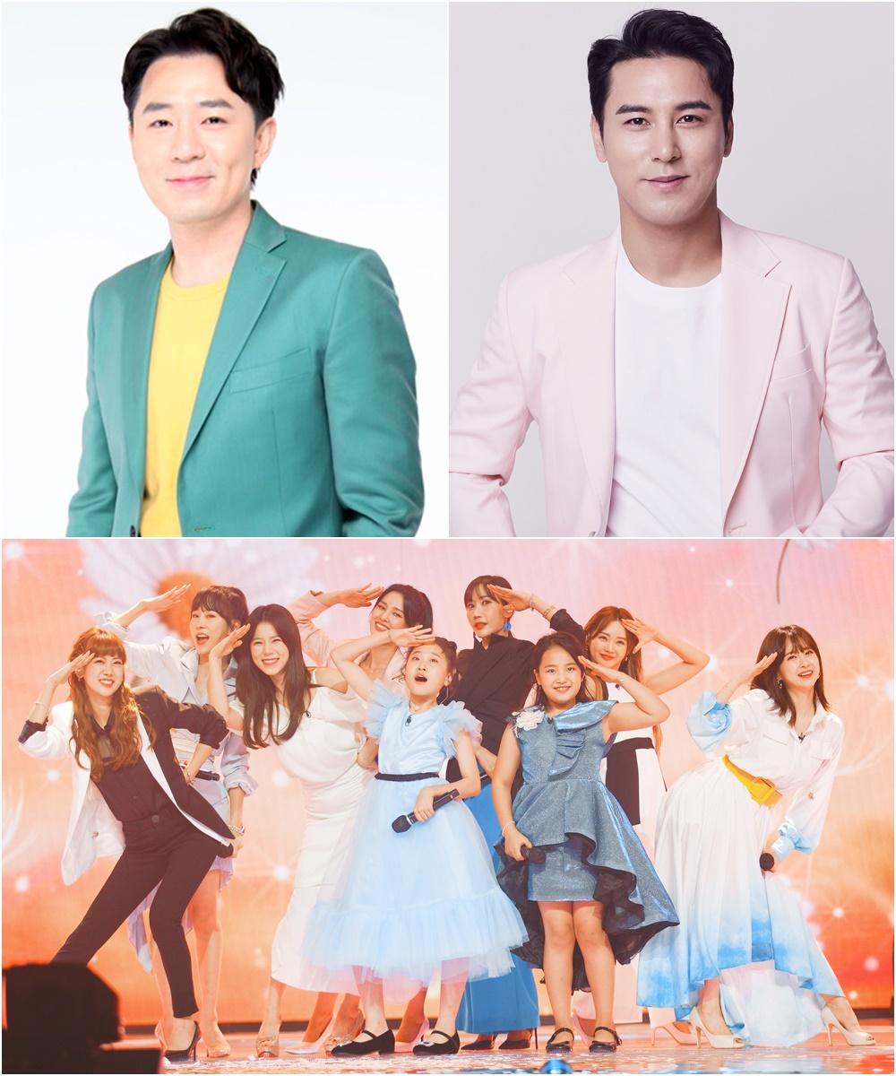 '내 딸 하자' 시즌2 론칭, 붐·장민호 2 MC 체제