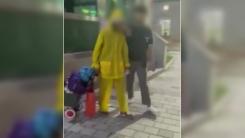 소녀상 꽃으로 60대 여성 폭행한 10대들 구속 송치