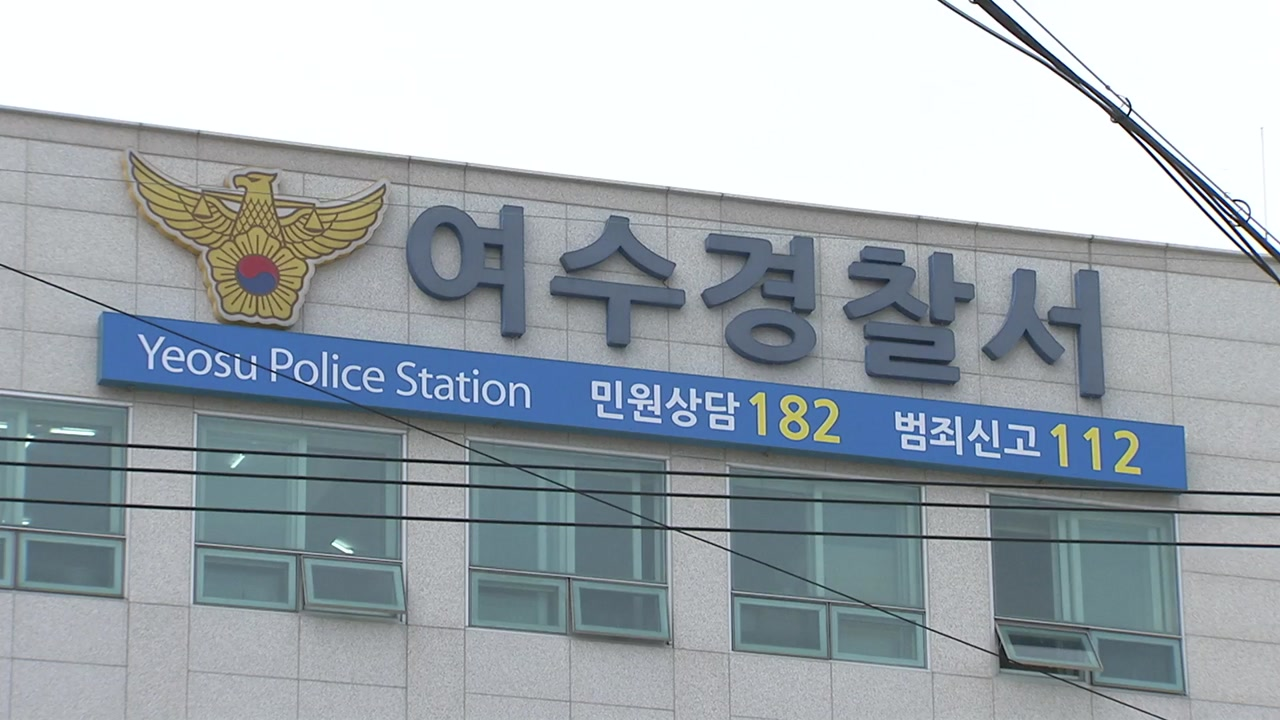'층간 소음' 흉기 난동...40대 부부 참변·노부모도 중상