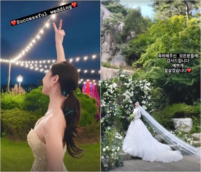 """김윤지, 이상해·김영임 아들과 결혼 소감 """"예쁘게 잘 살겠습니다"""""""