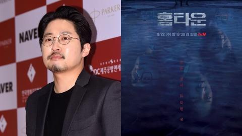 """[Y이슈] '미투 가해자' 감독, 이름 숨기고 '홈타운' 작가로 활동… """"뉘우치며 살겠다"""""""