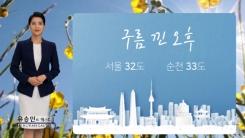 내달 여수 MBC 방송에 '인공인간 기상캐스터' 도입