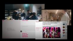 BTS·오징어 게임...한류 타고 한글 인기 터졌다!