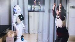 """""""물건 찾아주고 운동 권하고""""...고령자 돕는 AI 로봇"""