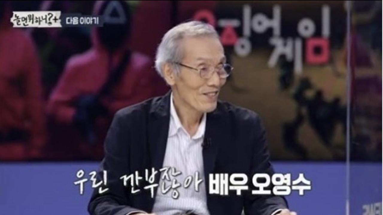 '오징어게임' 깐부 오영수도 SNS 개설...놀라운 팔로워 증가 속도_이미지