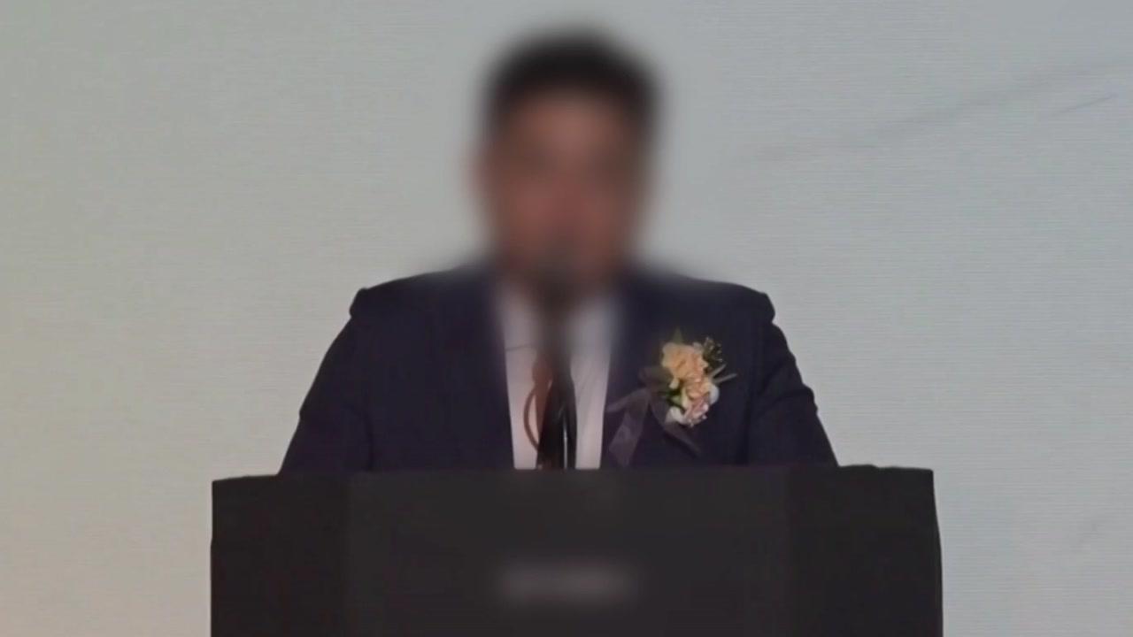 '100억대 오징어 사기' 가짜 수산업자 오늘 1심 선고