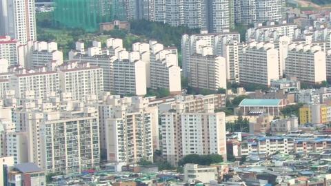 가격 하락한 서울 아파트 급증...지난달 전체의 35%