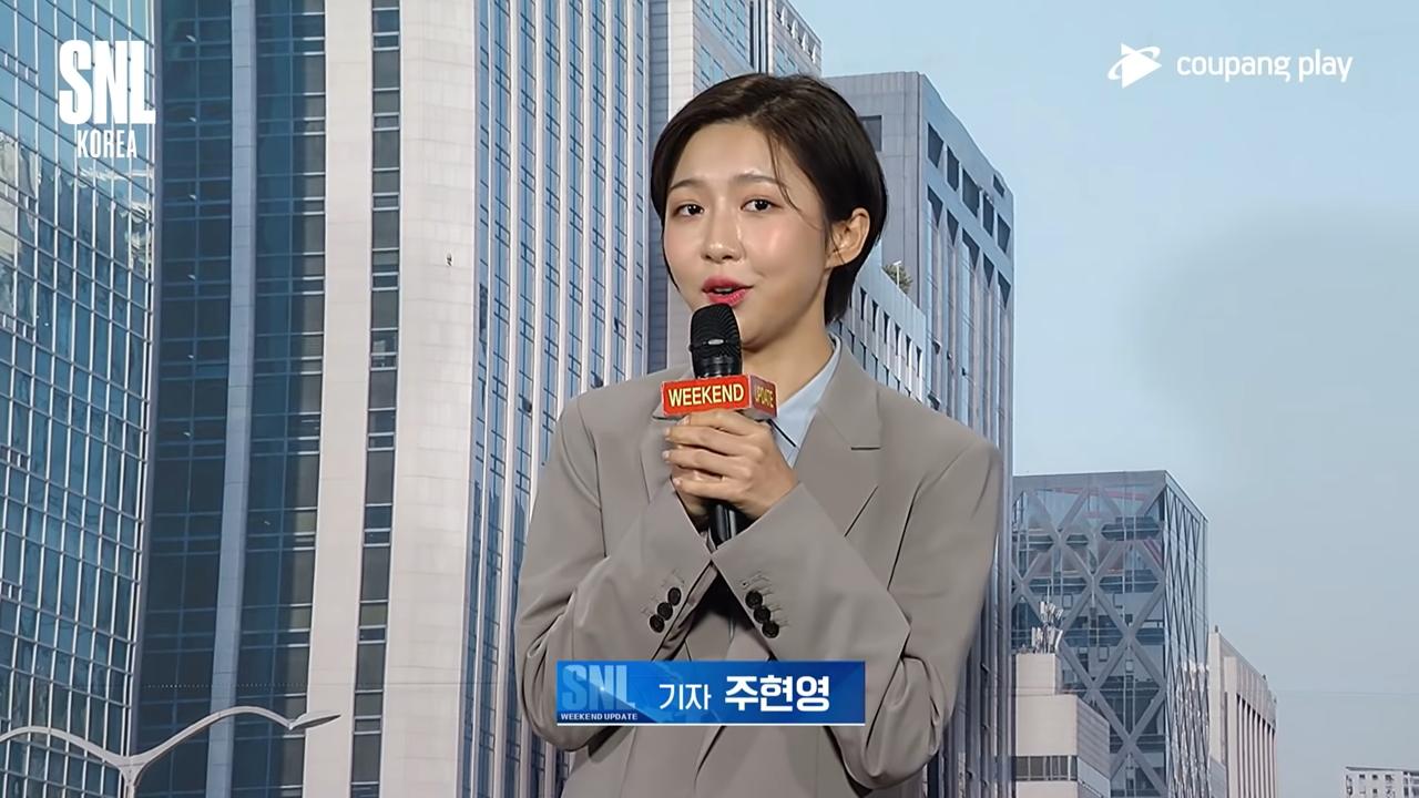 'SNL' 인턴기자 주현영, 안영미 요청에 라디오 최초 출연… '두데'에서 만난다_이미지