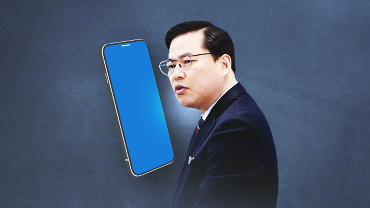 """유동규 휴대전화 파손 심각...경찰 """"단계별 수리"""""""