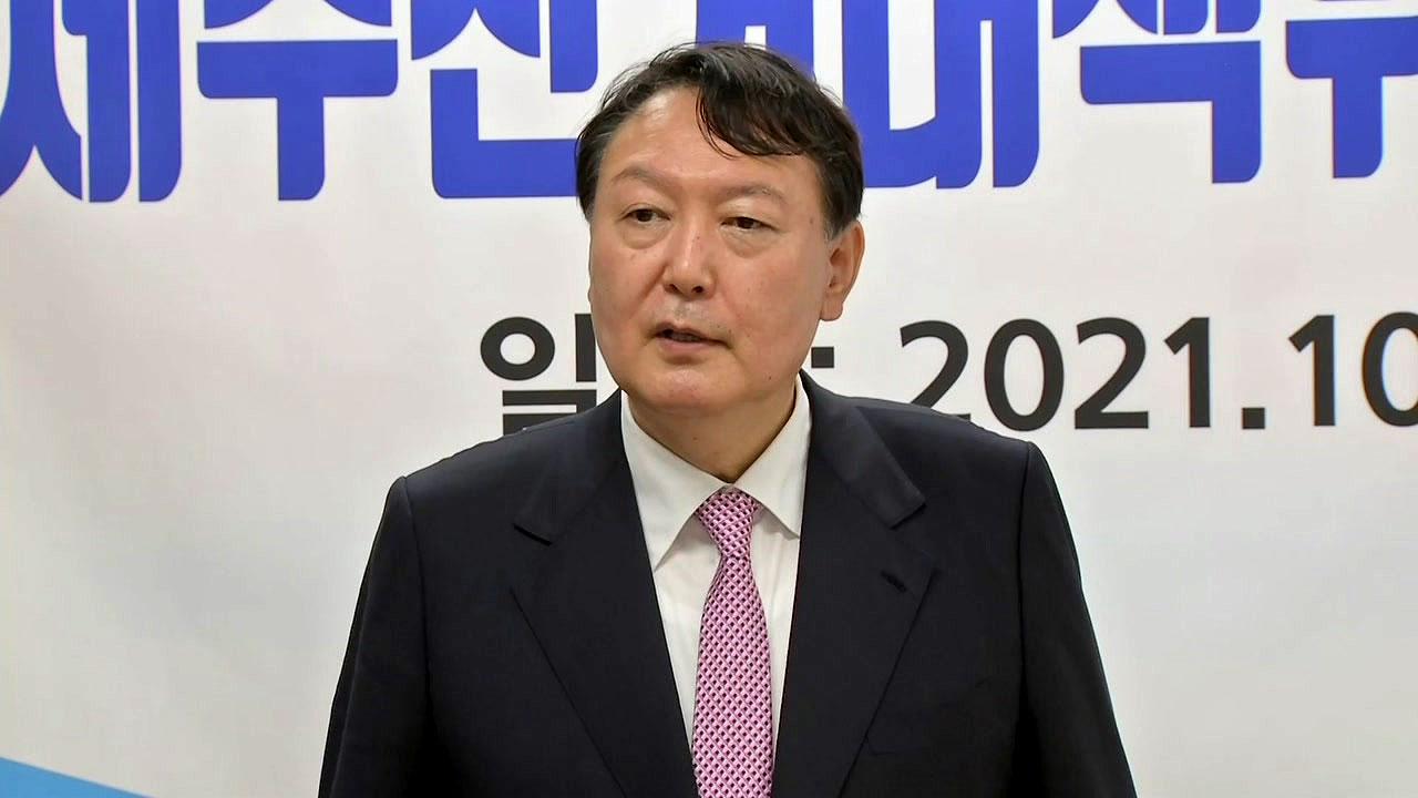 [속보] 윤석열, '정직 2개월' 징계 취소 소송 1심 패소