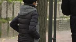 [날씨] 깜짝 한파 '감기 비상'...내일 비·첫눈, 주 후반까지 춥다
