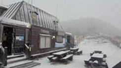 겨울 왕국 된 설악산, 작년보다 15일 빨라...추운 겨울 온다