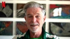 '오징어 게임' 초록색 체육복 입고 실적 발표한 넷플릭스 CEO