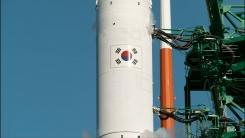 한국형 발사체 '누리호' 첫 비행...'뉴스페이스' 개막