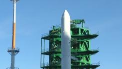 누리호, 오늘 오후 5시에 우주로 발사