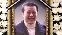 한국 영화계 거목, 이태원 씨 별세