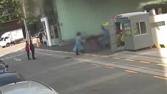 [단독] 경찰, '생수병 살인' 인사 불만 따른 범행 잠정 결론......