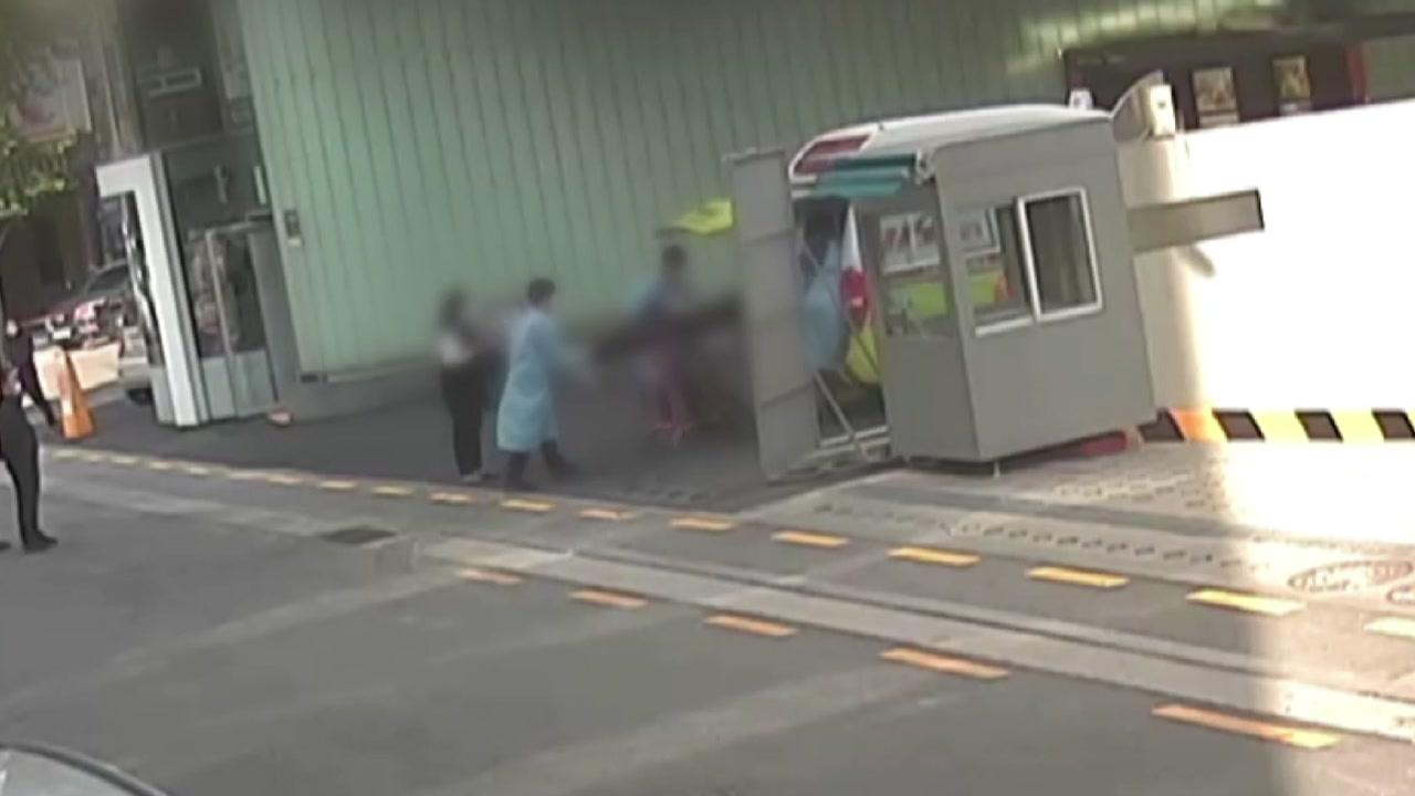 [단독] 경찰, 생수병 살인 '인사 불만' 범행으로 잠정 결론