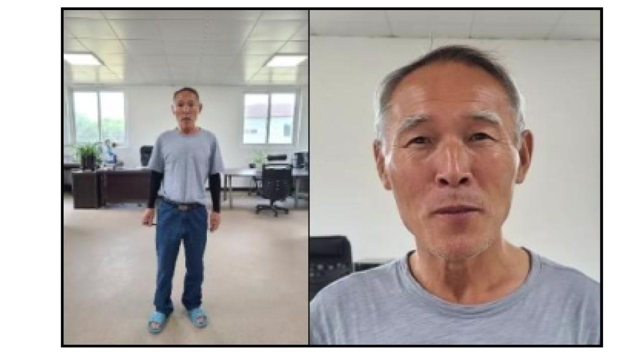 전자발찌 끊고 도주 62살 김 모 씨 경남 함양에서 검거