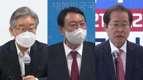 '음식점 총량제' 발언 논란…윤석열 vs 홍준표 설전