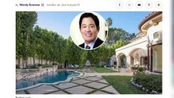 """""""정용진 신세계 부회장, LA 베벌리힐스 주택 224억에 매입"""""""