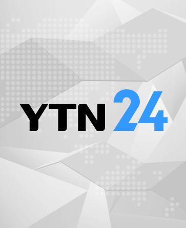 YTN24