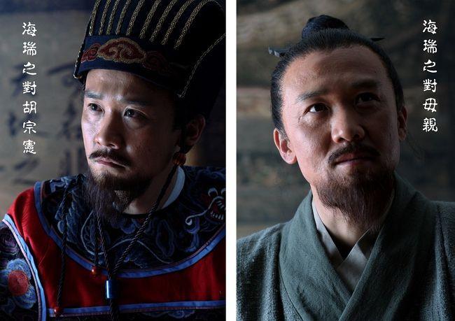 중국 대하사극 '대명왕조 1566', 오늘 중화TV서 첫 방송_이미지