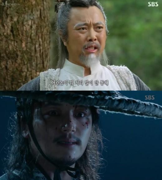 '육룡이나르샤' 장삼봉 밑에서 큰 이방지…변요한 '강렬'_이미지